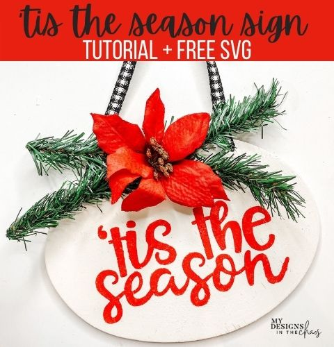 tis the season sign feature image